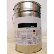 Термостойкая кремнийорганическая эмаль Termosil 650 (чёрная глянцевая)